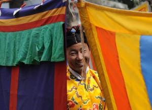 EAS_Tibet
